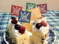 4冠 お祝いケーキ.JPG